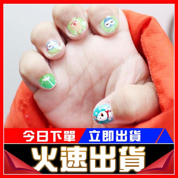 [24H 現貨] 原創 環保 安全 自粘 兒童 指甲貼 卡通 美甲貼 可愛 嬰幼兒 趣味 貼畫 指甲貼紙