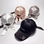 春夏季帽子女百搭梅花刺繡英文棒球帽學生日系帶蝴蝶結個性鴨舌帽 聖誕交換禮物