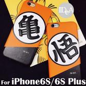 七龍珠 iPhone6S/6S Plus悟空龜仙人貼皮手機保護殼 仿皮硬殼 孫悟飯 天 超級賽亞人 天下第一武道會