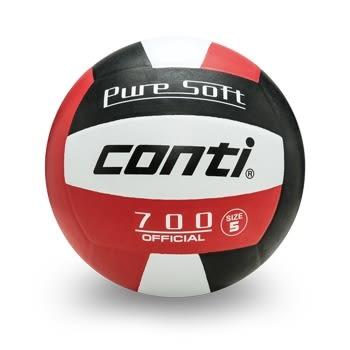 超軟橡膠排球(4號球) 白/黑/紅