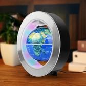 發光地球儀磁懸浮自轉創意搖擺器 全館免運