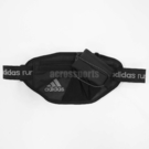 愛迪達 adidas Run Bott Waistbag 黑 白 腰包 【PUMP306】 AA2245
