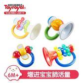 嬰兒玩具 日本皇室吹笛搖鈴小喇叭可吹口哨新生兒寶寶嬰兒手搖鈴玩具6個月 七夕情人節