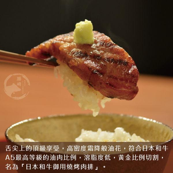 【免運直送】日本純種黑毛和牛A5霜降厚切燒烤片3盒組(250公克/盒)