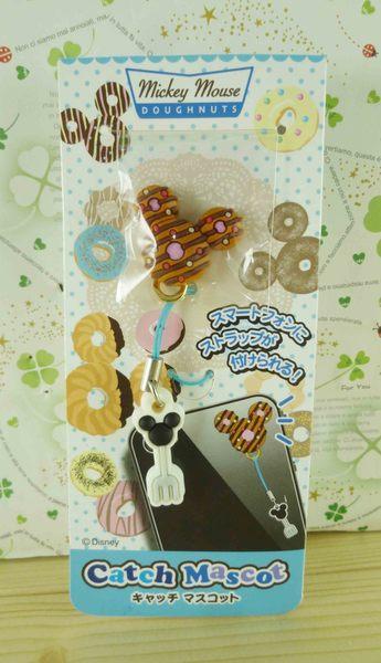 【震撼精品百貨】Micky Mouse 米奇/米妮 ~吊飾-米奇甜甜圈
