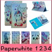 【萌萌噠】亞馬遜 Amazon kindle paperwhite 1234 日韓時尚 新款閃片系列 插卡支架 全包防摔軟殼 平板套