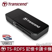 【免運費+贈SD卡收納盒】創見 USB讀卡機 F5 TS-RDF5K USB3.1 記憶卡讀卡機(黑)X1◆可支援512GB記憶卡◆