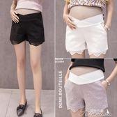 孕婦短褲 孕婦短褲夏季款新款時尚蕾絲低腰褲子女薄款外穿夏天寬鬆  提拉米蘇