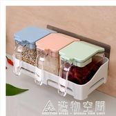 壁掛調料盒套裝家用組合裝調味品收納盒廚房調料罐鹽罐調味盒塑料  NMS造物空間