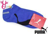 現貨 PUMA襪子 Fashion大豹竹炭腳踝襪 (一雙入) SX300#黑◆OSOME奧森童鞋/小朋友
