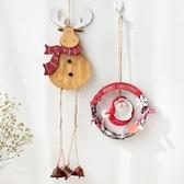 聖誕花環  復古木質聖誕馴鹿裝飾掛件 老人雪人聖誕花環門掛裝飾品【快速出貨】