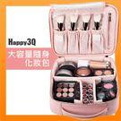 化妝包刷具包口紅包隨身化妝包大容量化妝箱...