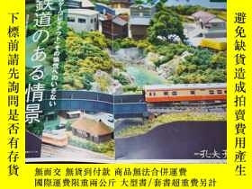 二手書博民逛書店MODEL罕見RAILWAY TEXTBOOK N scale Layout Japanese Train Rai