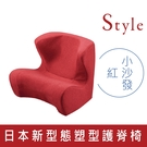 Style Dr. Chair 舒適立腰調整椅 紅