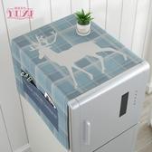 冰箱巾蓋布冰箱罩單開門多用棉麻布藝蓋巾雙對開門冰箱防塵罩『新佰數位屋』
