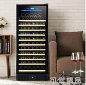 Vinocave/維諾卡夫 CWC-350AJP 紅酒櫃恒溫酒櫃 紅酒櫃子家用冰吧 雙12全館免運