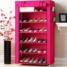 簡易鞋架多層家用經濟型防塵布鞋櫃 宜家鋼...