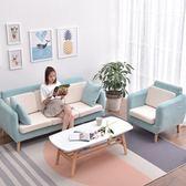 日式布藝沙發雙人位實木沙發客廳組合北歐座椅可拆洗小戶型沙發 〖korea時尚記〗 YDL