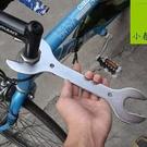 自行車車頭碗扳手30呆頭扳32-36開口薄片猛鋼40水管接頭安拆裝用 宜品