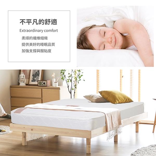 【多瓦娜】ADB-桃樂絲連結式彈簧床墊/單人3.5尺-150-27-A