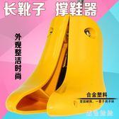 長筒靴撐女士擴大可調擴鞋器塑料鞋撐子撐大器女款通用撐鞋器擴寬 js11058『黑色妹妹』