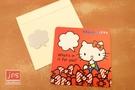 [百冠] Hello Kitty 凱蒂貓 萬用卡 刮刮卡 蝴蝶結