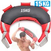 15KG保加利亞訓練袋負重包健身袋抓舉甩包力量體能訓練深蹲爆發力核心肌群運動健身器材哪裡買ptt