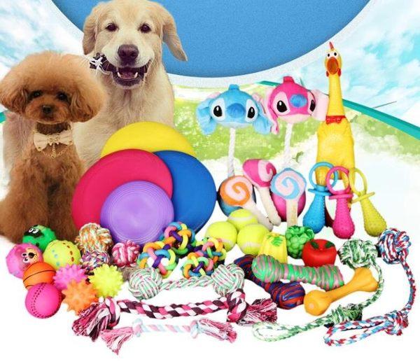 全館85折狗狗玩頭耐咬玩具發聲99購物節