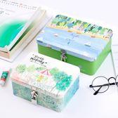 收納盒小清新長方形帶鎖鐵盒子 韓國馬口鐵雜物儲物盒 大號桌面   萬聖節禮物
