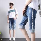 夏裝加大碼加肥寬鬆薄款七分牛仔褲