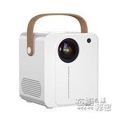 投影儀 家用4k超高清白天投牆上看電影小型 便攜式投影機手機一體機無線迷你臥室智慧