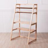 自然簡約生活梯形書桌-生活工場