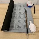 初學者水寫布套裝書法入門練毛筆字帖(77...