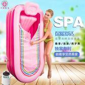 蒸汽桑拿浴箱汗蒸箱家用熏蒸機加厚家庭浴缸泡澡桶桑拿房月子發汗 YDL