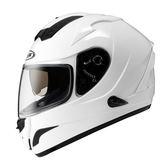 【ZEUS 瑞獅 ZS 806F 素色 白 全罩 安全帽 】雙層鏡片、免運費