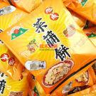 旭成-胡椒菜脯餅-300g【0216零食...