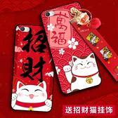 小米5招財貓手機殼個性創意ins保護套硅膠小清新【奈良優品】