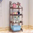 鐵藝多層浴室置物架落地衛生間四角儲物架洗...