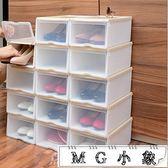 防潮加厚透明鞋盒抽屜式收納盒