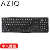 AZIO RETRO ONYX BT 藍牙真牛皮打字機鍵盤 Typelit機械軸