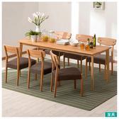 ◎實木餐桌椅7件組 ALNUS 180×80 LBR/BR 榿木 NITORI宜得利家居