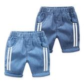 男童牛仔短褲 男童牛仔短褲夏季新款兒童外穿薄款雙杠牛仔短褲潮童正韓褲子-Ballet朵朵