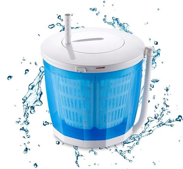 24H快速出貨 迷你小型脫水機 甩乾器 洗脫兩用洗衣機 手搖洗衣機  夏季新品