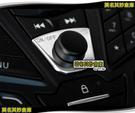 莫名其妙倉庫【ES033 音響開關亮片】2013 Ford 福特 The All New ECOSPORT 配件空力套件