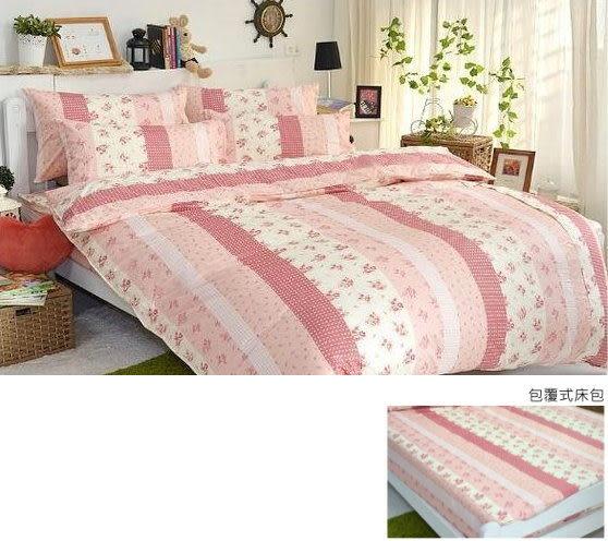 床包涼被組-貴族公主(粉)、100% 精梳棉 【單人床包3.5X6.2尺/枕套/涼被】3件組 台灣製