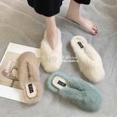 毛毛拖鞋女外穿包頭時尚百搭平底秋冬季加絨棉鞋子潮快速出貨
