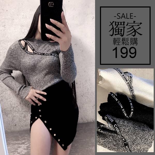 克妹Ke-Mei【AT63258】歐美辛辣龐克字母繃帶摟空小高領針織上衣