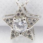 925純銀項鍊鑲鑽-星星造型迷人時尚流行銀飾女吊墜子73y101[巴黎精品]