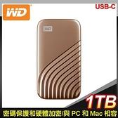 【南紡購物中心】WD 威騰 My Passport SSD 1TB USB 3.2 外接SSD《金》(WDBAGF0010BGD)
