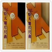 ★衣心衣足★蒂巴蕾XXL特大加片尺碼彈性絲襪 黑.膚 台灣製【01210】